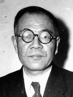 Michihiko Hachiya, MD image