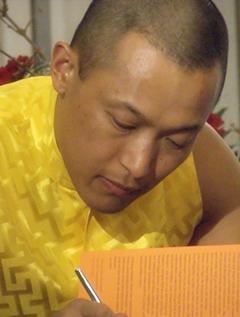 Sakyong Mipham image