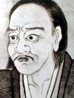 Miyamoto Musashi image