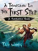 A Thousand Li: The First Step