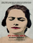 No-Signal Area