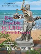 Big Trouble In Little Greek Town