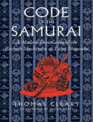 Code of the Samurai