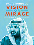 Vision or Mirage