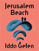 Jerusalem Beach