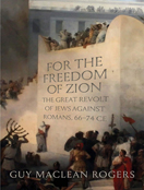 For the Freedom of Zion