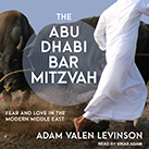The Abu Dhabi Bar Mitzvah